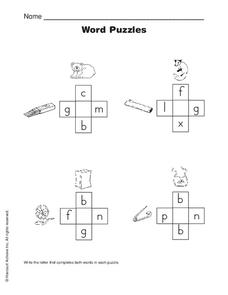 Word Puzzles Worksheet