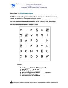 Worksheet 14: Word Search Game Worksheet