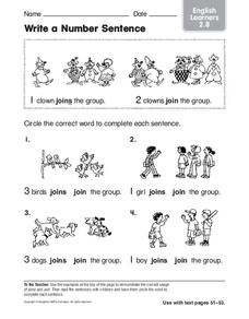 Write a Number Sentence: English Learners Worksheet