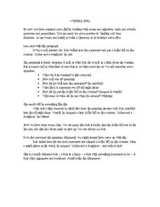 Writing Time Worksheet