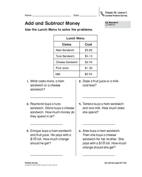 Add and Subtract Money Worksheet