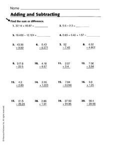 Adding and Subtracting Worksheet