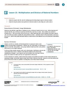 Multiplication and Division of Rational Numbers Lesson Plan