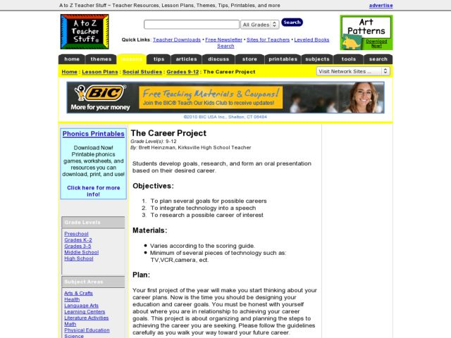 The Career Project Lesson Plan