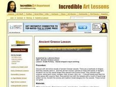 Greek and Roman Art Lesson Plan