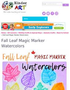 Fall Leaf Watercolors Lesson Plan