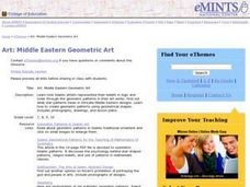 Middle Eastern Geometric Art Lesson Plan